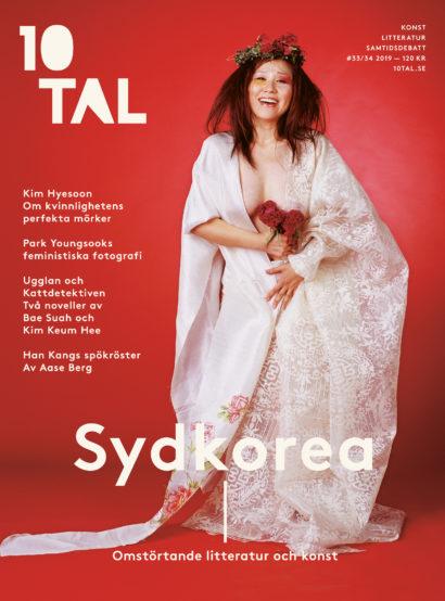 Sydkorea. Omstörtande litteratur och konst